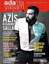 Азис Azis
