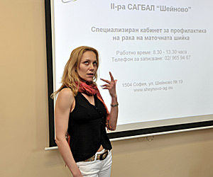 Koyna Ruseva