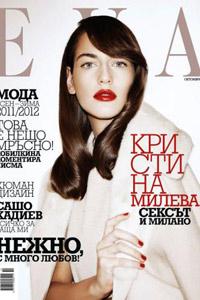 Kristina Mileva
