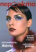 Evgeniya Kalkanjieva