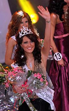 Romina Andonova