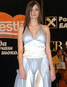 Tanya Endjova