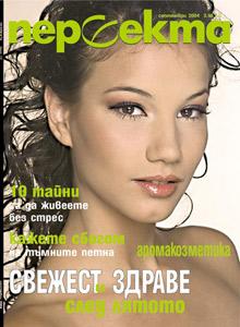 Jasmina Jekova
