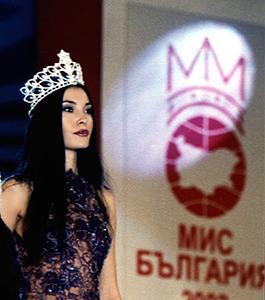 Tanya Karabelova