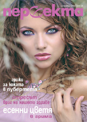 Elina Georgieva