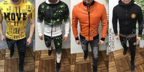 Мъжки дрехи