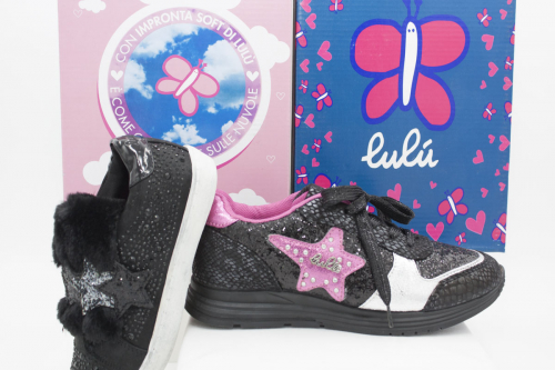 Детски спортни обувки за момиче LULU