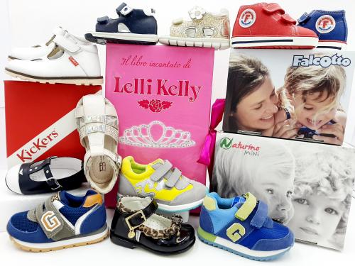 Бебешки и Детски маркови обувки на аутлет цени