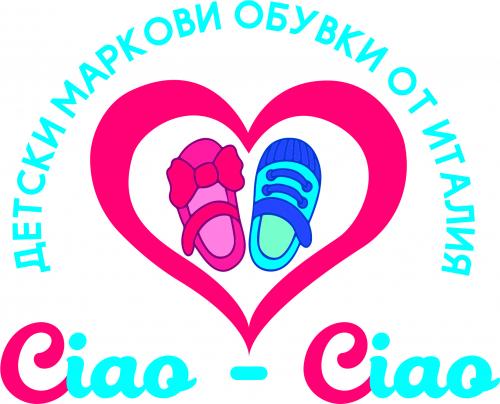 Онлайн Магазин CIAO-CIAO.BG