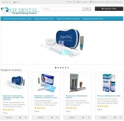 Онлайн магазин за избелване на зъби