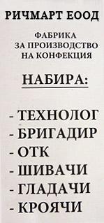 ��� ��� ������ ��������, ��������, ���, ������, �������, ������