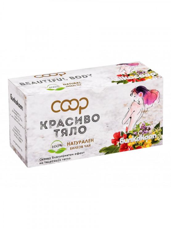 Чай Красиво тяло БИЛКОКООП