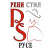 Рени Стил Русе