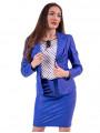 Синя кожена пола