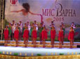 Miss Varna 2015 кръг по бански костюми